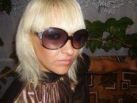 Мария Новикова, 20 марта , Днепродзержинск, id17431050