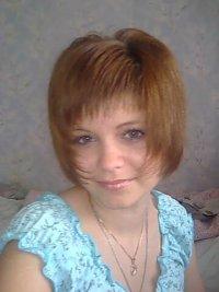 Юлия Острикова, 26 июля 1992, Нальчик, id23408150