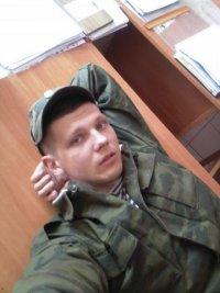 Максим Линник