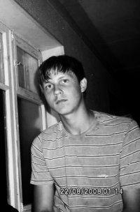 Максим Карабухин, 14 августа 1991, Усвяты, id6381336