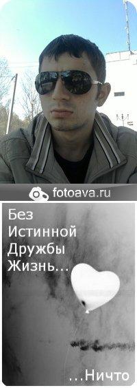 Серега Усатюк, 2 марта 1991, Николаев, id72335877